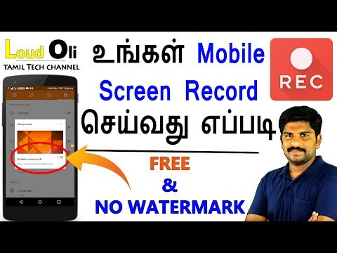 உங்கள் mobile Screen Record செய்ய Best App for Android mobile - Tamil Tech loud oli