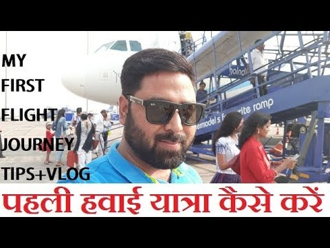 First Flight Journey Tips Full Information And Vlog