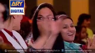 Daam episode 1 (Pakistani drama)| ARY DIGITAL