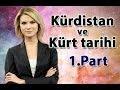 Download  Öteki Gündem | Kürdistan ve Kürt tarihi | Pelin Çift | 01 Aralık 2013 | 1.Part MP3,3GP,MP4