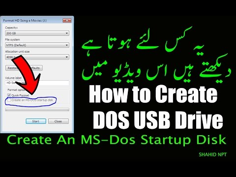 How to Create a Bootable DOS USB Drive | Create An MS-Dos Startup Disk Hindi / Urdu
