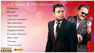 A R Rahman \u0026 SPB Collection | AR Rahman SPB Tamil Hits | SPB Tamil Hits | AR Rahman Hit Songs