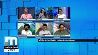 Feeling Called India Not Same As Hindi  Super Prime Time Part 1  Mathrubhumi News