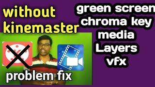 how to change video background in mobile kinemaster in teluguHD