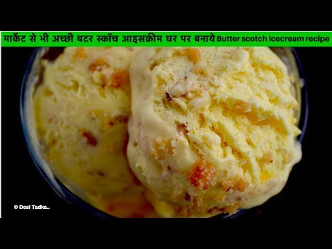 Butter Scotch Ice Cream Recipe - How To Make Butterscotch Icecream - Homemade Butterscotch Ice Cream