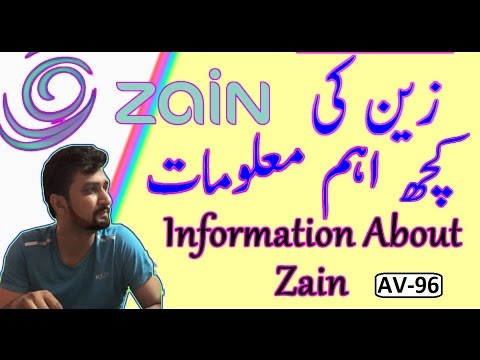 All Information About Zain Saudi Arabia balance transfer, no check, call me ,pkg