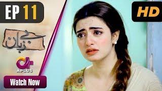 Bezuban - Episode 11 | Aplus Dramas | Usama Khan, Nawal Saeed, Junaid, Mahlaqa | Pakistani Drama