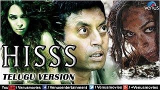 Hisss - Telugu Version | Mallika Sherawat Movies | Irrfan Khan | Telugu Dubbed Hindi Movies