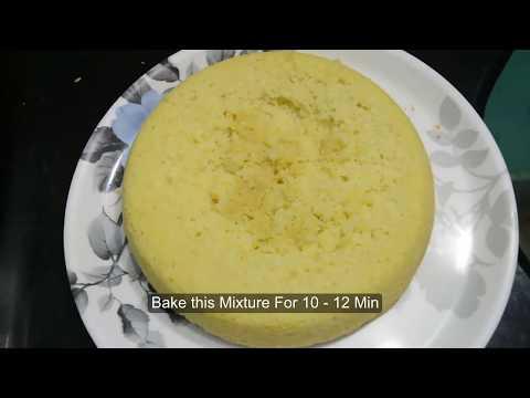 Vanilla Plum Cake