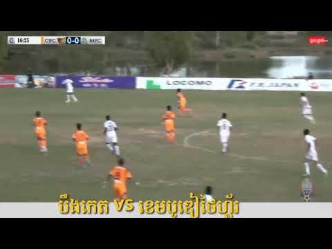 Boueng Ket FC vs Cambodia Tiger-cambodia football2017