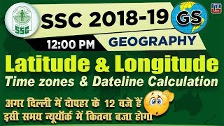 Latitudes & Longitudes | World Time Zones | Dateline Calculation | SSC 2018 - 19 | GS | 12:00 PM