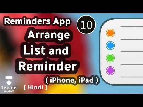 How to Arranage List within Reminders App - iPhone / iPad - iOS11. HINDI