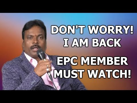 EPC Latest Update | MD Live Speech | Sree Coin Coming Soon