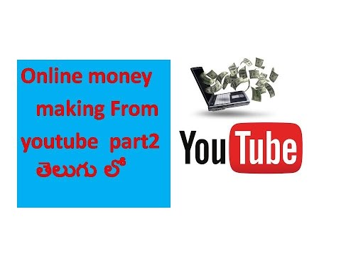[Telugu] How To Make Money From Youtube Part 2 Iయుట్యూబ్ ద్వారా డబ్బు సంపాదించడం