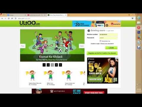 earn free mobile recharge up to 200