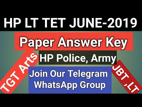 HP LT TET 2019 solved question paper,HP LT TET 2019 answer