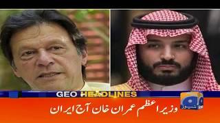 Geo Headlines 09 AM | 13th October 2019