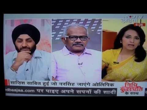 Nar Singh Doping Case