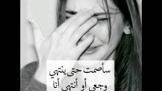 #x202b;صور بنات حزينه 😞جزء الثاني على اغنيه هنديه حزينه 💔#x202c;lrm;
