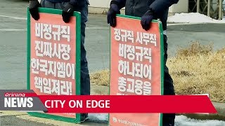 Grim new reality for Gunsan, following GM