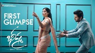 Bheeshma First Glimpse - Nithiin, Rashmika Mandanna | Venky Kudumula