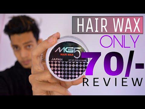 How To Use Hair Wax | MG5 Japan Hair Wax Full Review In Hindi