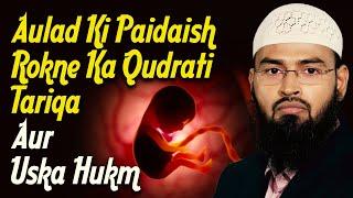 Aulad Ki Paidaish Rokne Ka Qudrati Tariqa Aur Uska Hukm By Adv. Faiz Syed