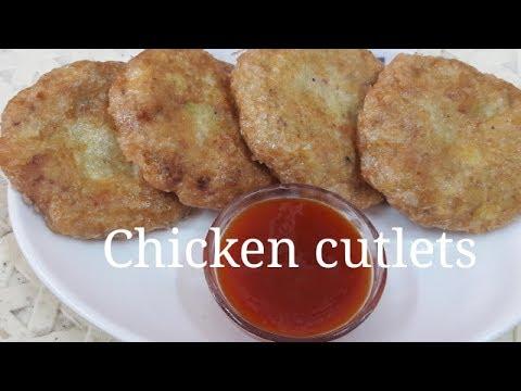 Chicken  cutlets recipe/How to make chicken  Russian cutlets( Ramdan spacial)English subtitle