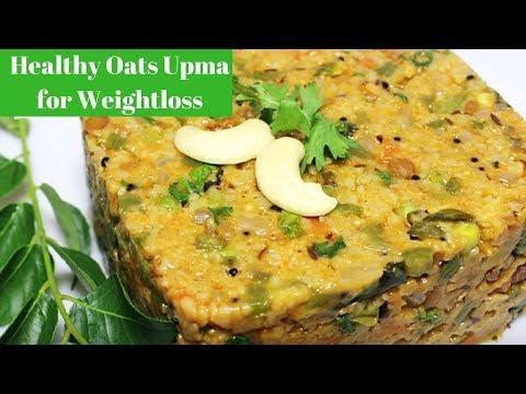 हेअल्थी ओट्स उपमा ब्रेकफास्ट के लिए स्पेशल रेसिपी   Oats Upma Recipe In Hindi   Kanak's Kitchen