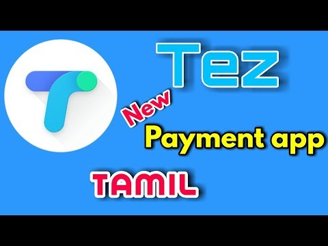 Google Tez app - New Payment app in Tamil