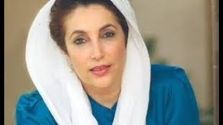 Unknown Surprising Facts About Benazir Bhutto || Pastimers