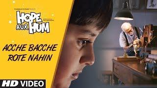 Hope Aur Hum Movie Video & Audio Songs | Naseeruddin Shah, Sonali Kulkarni