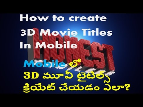 how to create a movie title in mobile   3D Movie title making software   Cinematic Movie titles
