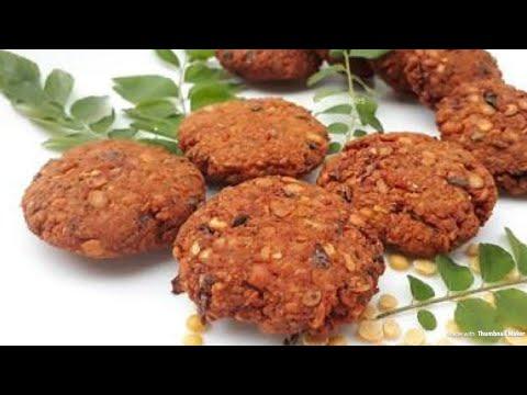 Parippu vada | Parippu vada kerala style | Parippu vada recipe | Parippu vada malayalam