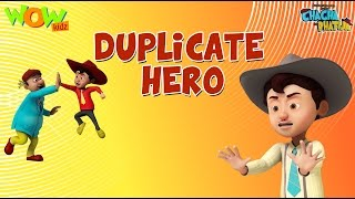 Duplicate Hero- Chacha Bhatija - 3D Animation Cartoon for Kids - As seen on Hungama TV