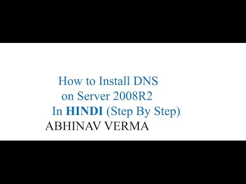 How to Install the DNS Server on server 2008 R2 in Hindi ( Step By Step)
