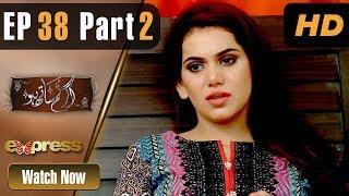 Drama | Agar Tum Saath Ho - Episode 38 Part 2 | Express Entertainment Dramas | Humayun Ashraf