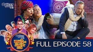 Mundre ko comedy Club 58 Nir Sah  9 December 2019 By Aama Agnikumari Media