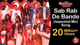 Sab Rab De Bande (Isspeshal Mix) Song | 6 Pack Band 2.0 | feat. Rani Mukerji & Friends