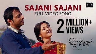 Sajani Sajani   Official Video Song   Bilu Rakkhosh   Joy Sarkar   Indrasis   Koneenica   Joy
