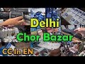 Chor Bazar Delhi - Buy cheap price shoes, watches, electronics, camera & more