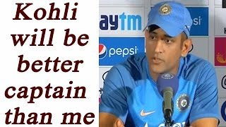 Dhoni says, Virat Kohli will keep getting better; Watch Video | Oneindia News