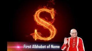 क्या कहता है आपके नाम का पहला अक्षर आपके आज के भविष्य के बारे में   18 अगस्त, 2019
