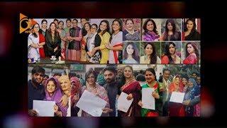 Download রাজনীতিতে মৌসুমী পাখিরা | বলা না বলা Video