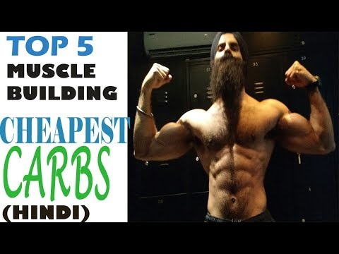 Best Carbohydrates for muscle Building||Eat These||Health and Fitness
