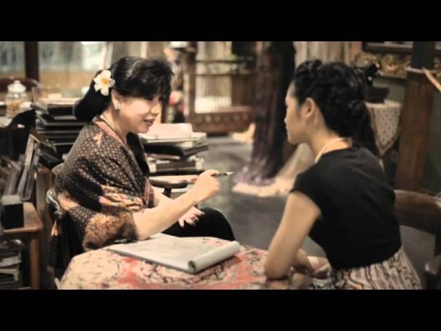 Download ANDIEN - GEMILANG (Official Video) MP3 Gratis