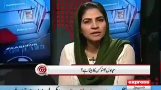 Tanveer Zamani Admits That Sajawal Bhutto Is Her Son