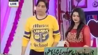 Javeria & Saud Shameful Fight in Good Morning Pakistan Live