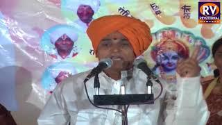 Marathi kirtan Abhang - Hachi Nema Atta Kala Kirtan - Dr
