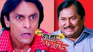 Kharaj Mukherjee Subhashish As Megaserial Writers,Special Comedy Scenes,Bangla Comedy